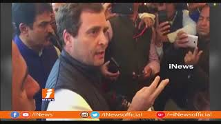 Rahul Gandhi Strong Counters On PM Narendra Modi Speech In Parliament | iNews - INEWS