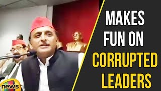 Akhilesh Yadav Makes Fun on Corrupted Leaders | Latest News Updates | Mango News - MANGONEWS