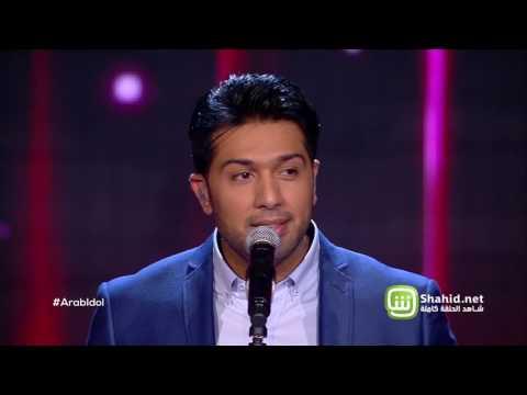 Arab Idol – العروض المباشرة – همام ابراهيم – جنة جنة يا وطنا