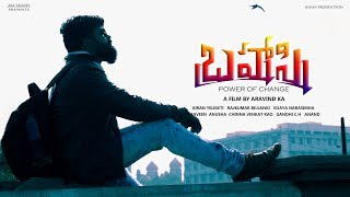 Brahmasmi Telugu Short Film 2019 | Aravind KA | Kiran Yeligenti | Aka Talkies - YOUTUBE