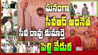 CVR Channels Chairman CV Rao Daughter's Marriage in Hyd - Political & Film Celebrities Attended - CVRNEWSOFFICIAL
