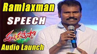 Ramlaxman Speech At Pandaga Chesko Audio Launch  || Ram, Rakul Preet Singh, Sonal Chauhan - ADITYAMUSIC