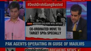 Pak agents operating in guise of maulvis, announcements done under ISI instructions - NEWSXLIVE