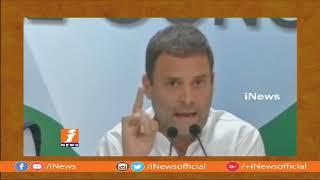 AICC Chief Rahul Gandhi Targets PM Narendra Modi On Rafale Deal | iNews - INEWS