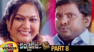 CTRL C Latest Telugu Horror Movie HD | Disha Pandey | Prudhviraj | Shakalaka Shankar | Hema | Part 8 - MANGOVIDEOS