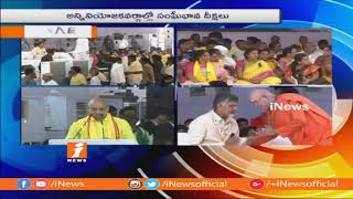 MP Galla Jayadev Speech at Chandrababu Naidu Dharma Porata Deeksha| iNews - INEWS