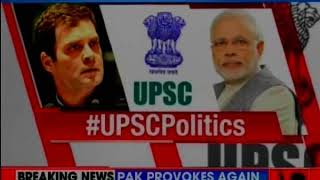 As government mulls UPSC overhaul, RaGa levels stunning charge — Nation at 9 - NEWSXLIVE