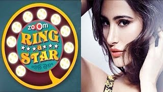 Nargis Fakhri - Ring a Star!