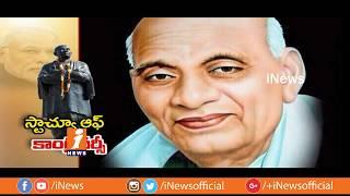PM Modi To Inaugurates Sardar Vallabhai Patel Statue Of Unity In Gujarat | SL | iNews - INEWS