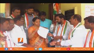 Congress Cadre Protest To Clear Farmer Loans at Wyra | Khammam | iNews - INEWS