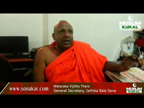 Wijitha Thero's peaceful advise to the terrorist outfit BBS