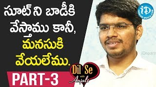 Civil's Topper (695 Rank) Korravath Shashikanth Interview Part #3 || Dil Se With Anjali - IDREAMMOVIES