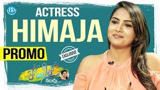 Actress Himaja Exclusive Interview - Promo || Anchor Komali Tho Kaburlu #13 - IDREAMMOVIES