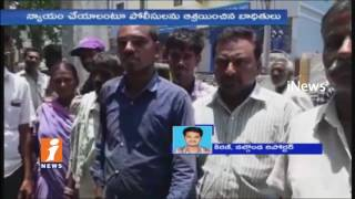 Venkata Laxmi Prasanna Chit Fund Company Cheats Account Holders in Suryapet | iNews - INEWS