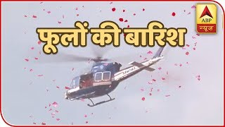 Full Coverage: Devotees Receive Flowery Welcome | ABP News - ABPNEWSTV