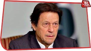 Imran Khan की धमकी के पीछे डर है ! - AAJTAKTV
