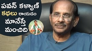 Baahubali Writer Vijayendra Prasad Shocking Comments On Pawan Kalyan | TFPC - TFPC