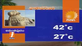 Whether Report Of Telugu States | (19-04-2017) | iNews - INEWS