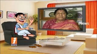 Dada Counters To Nannapaneni Rajakumari | Pin Counter | iNews - INEWS