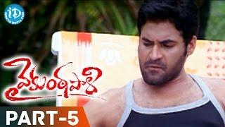 Vykuntapali Full Movie Part 5 | Krishnudu, Ajay, Ranadheer, Tashu Kaushik | Anil Gopal Reddy | Anil - IDREAMMOVIES
