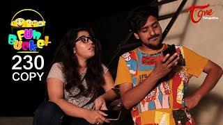 Fun Bucket | 230th Episode | Telugu Comedy Web Series | Trishool Jeethuri | TeluguOne - TELUGUONE