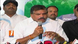 YSRCP Leader Botsa Satyanarayana Comments On AP Govt Over Water Not Release To Crop | iNews - INEWS