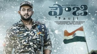 Fauji - Latest Telugu Short Film 2018 || Film By Mallikarjun || Kaushik Babu | Roopa Koduvayur - YOUTUBE