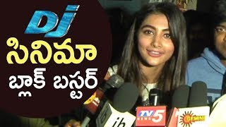 Pooja Hegde About DJ Duvvada Jagannadham Movie Response | Pooja Hegde About DJ | TFPC - TFPC