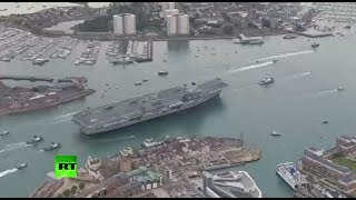 AERIAL: UK's HMS Queen Elizabeth flagship carrier sails into Portsmouth - RUSSIATODAY
