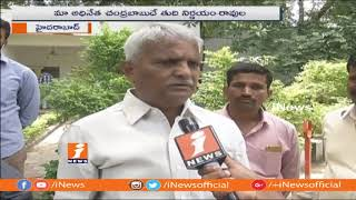 Ravula Chandrasekhar Reddy Face To Face About TTDP Alliance With Congress in Telangana | iNews - INEWS