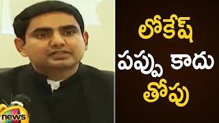 Nara Lokesh English Speech in Singapore | Nara Lokesh About Current Status of Andhra Pradesh - MANGONEWS
