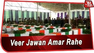 Slogans Of 'Veer Jawan Amar Rahe' Echos At CRPF Camp, After Wreath Laying Ceremony Of Martyrs - AAJTAKTV