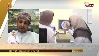 مؤتمر مسقط الدولي لطب وجراحة العيون الافتراضي