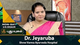 Doctor On Call 19-07-2017 Puthu Yugam tv Show