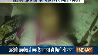 India TV News : Aaj Ki Pehli Khabar October 21, 2014 - INDIATV