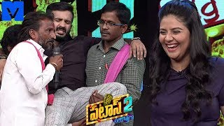 Patas 2 - Pataas Latest Promo - 15th January 2019 - Anchor Ravi, Sreemukhi - Mallemalatv - MALLEMALATV