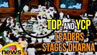 TDP and YCP leaders Stages Dharna in Lok Sabha, Lok Sabha Adjourned | Mango News - MANGONEWS