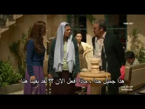 مسلسل الوردة السوداء الحلقة 6 كاملة مترجمة