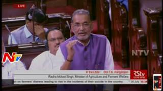 Radha Mohan Singh Speech @The Collection of Statistics Bill 2017 || Parliament Monsoon Session - NTVTELUGUHD