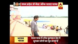Best of Bharat Yatra- Part 2: Watch desh ka mood from entire Madhya Pradesh - ABPNEWSTV