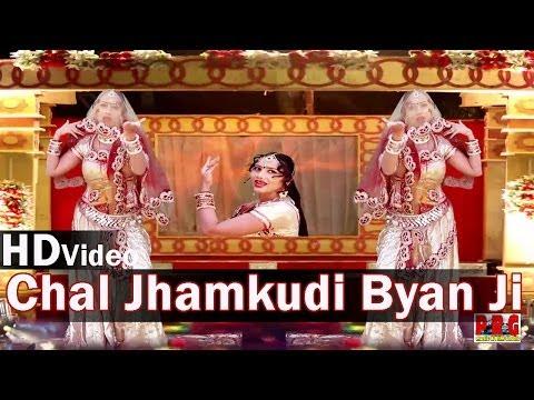Rajasthani DJ Songs 2014 | Chal Jhamkudi Byan Ji Nutan on DJ Mix | Rajasthani New Video Song in HD