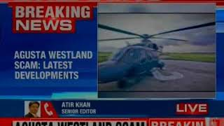 ED Files Chargesheet in AgustaWestland scam case - NEWSXLIVE