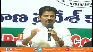 Congress Revanth Reddy Reveal Plans Behind KCR Third Front | iNews - INEWS