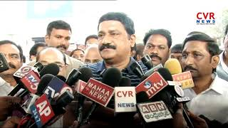 Ganta Srinivasa Rao Participated in Protest For Visakha Railway Zone | Visakhapatnam | CVR NEWS - CVRNEWSOFFICIAL