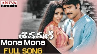 Mona Mona Full Song - Shivamani Movie Songs - Nagarjuna, Aasin - ADITYAMUSIC
