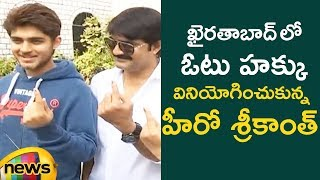 Hero Srikanth Cast his Vote with his Family in Khairatabad | #TelanganaElections2018 | Mango News - MANGONEWS