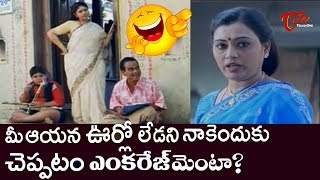 Ravi Teja And LB Sri Ram Best Comedy Scenes Back To Back | Telugu Funny Videos | NavvulaTV - NAVVULATV