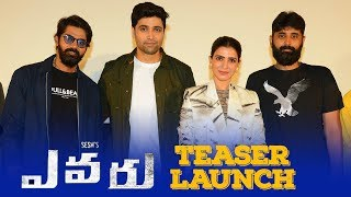 Evaru Movie Teaser Launch | Samantha | Adivi Sesh | Naveen Chandra - TFPC