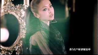 YU-A「優しい顔で近づかないで」