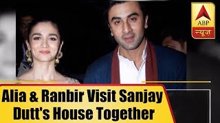 Alia Bhatt and Ranbir Kapoor visit Sanjay Dutt's house together - ABPNEWSTV